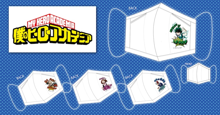 These My Hero Academia Face Masks Help You Stay Safe, Stay Cool and Go Beyond
