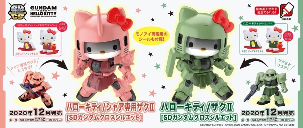Hello Kitty x Mobile Suit Gundam Zaku II Gunpla Kits In Production
