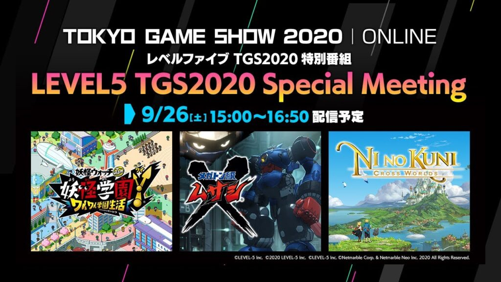Level 5 Announce Tokyo Game Show Online 2020 Line-Up, With One Conspicuous Absence