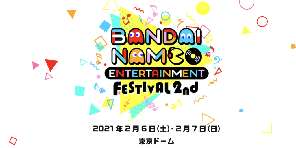 Bandai Namco Fes 2nd Logo