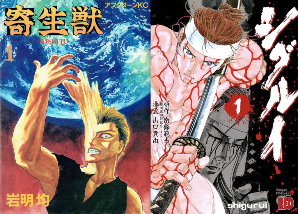 Yuji Kaku and Tatsuki Fujimoto's influences