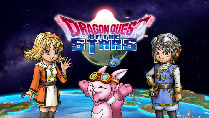Dragon Quest of the Stars Logo