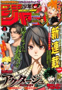 Act-Age first cover