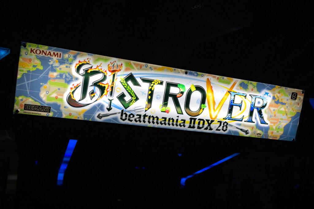 IIDX28 Bistrover Header