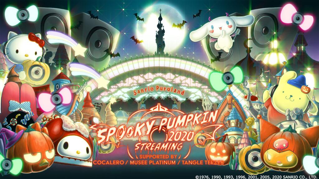 Sanrio To Stream SPOOKY PUMPKIN 2020 Event