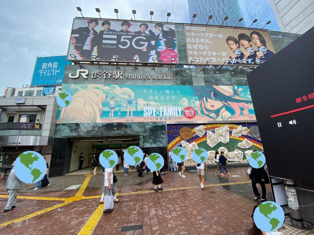 SPY x FAMILY Shibuya