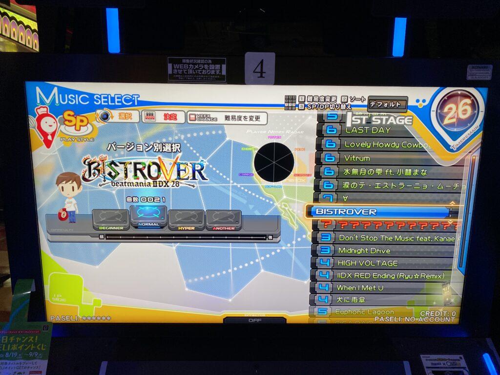 beatmania IIDX 28 BISTROVER Song Select