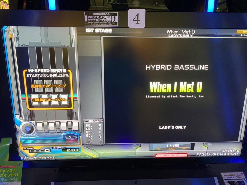 beatmania IIDX 28 BISTROVER Play Screen