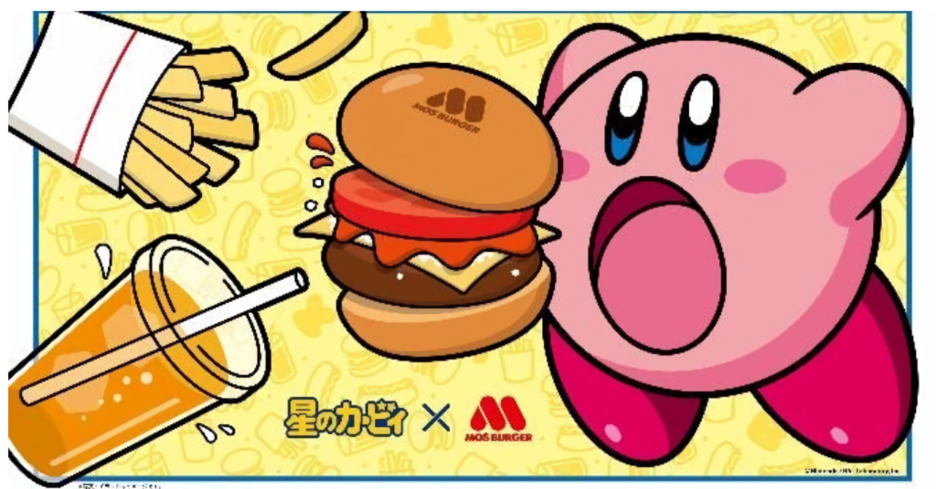 Kirby Inhaling MOS Burger