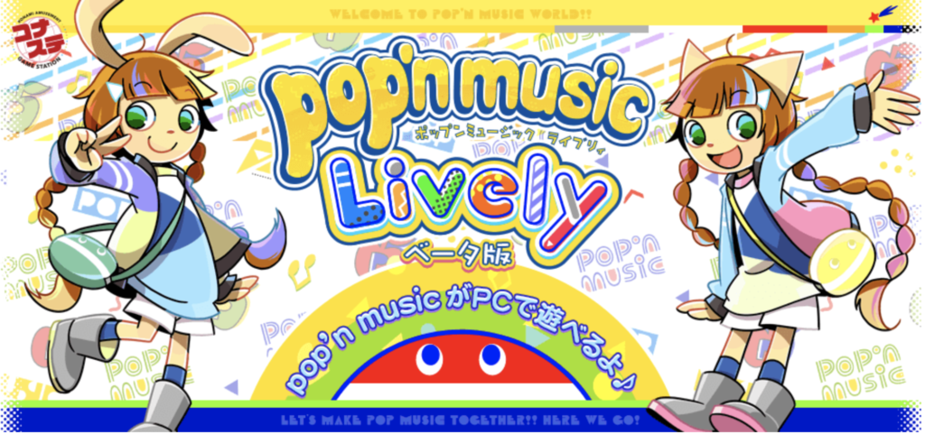 Pop'n Music Lively title