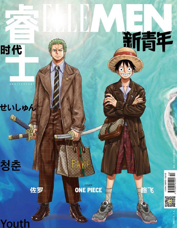 Gucci x One Piece Lookbook Collaboration for ELLE MEN Magazine