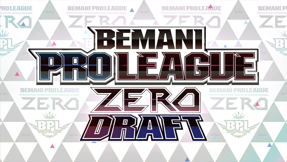 Pro League Zero Draft