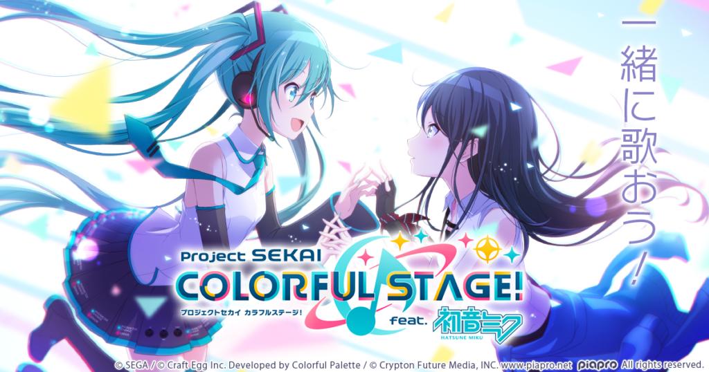 Project Sekai Header