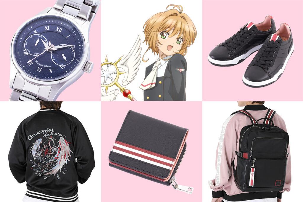 SuperGroupies Offers Fashionable Cardcaptor Sakura Gear