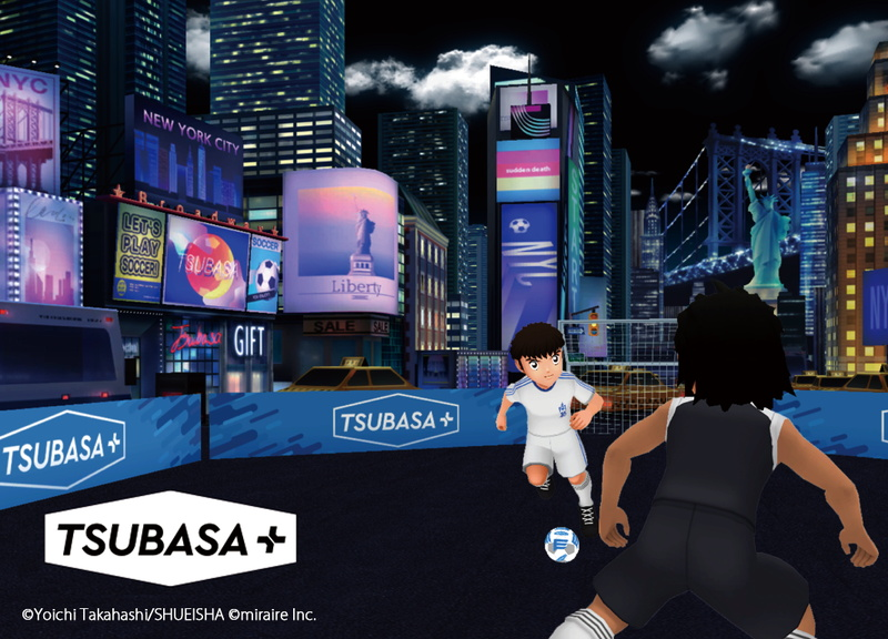 Tsubasa+ Game Play