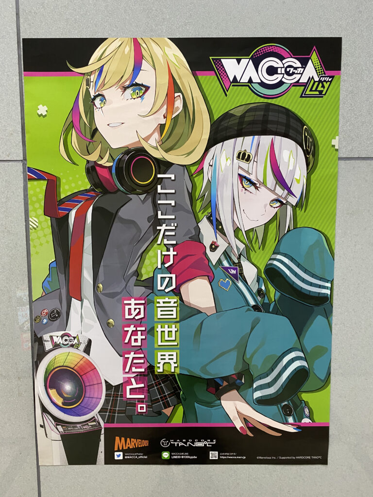 Wacca Lily Poster