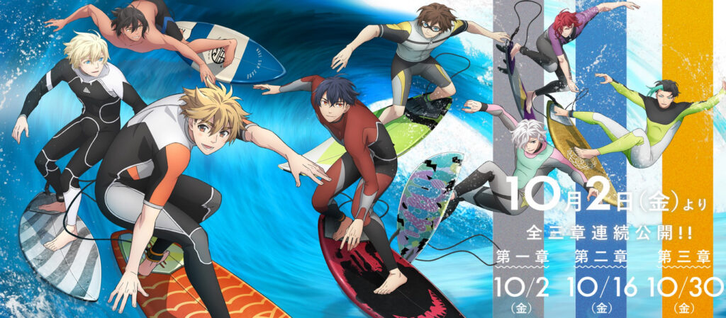 Watch the First Three Minutes of Anime Film WAVE!! Surfing Yappe!!