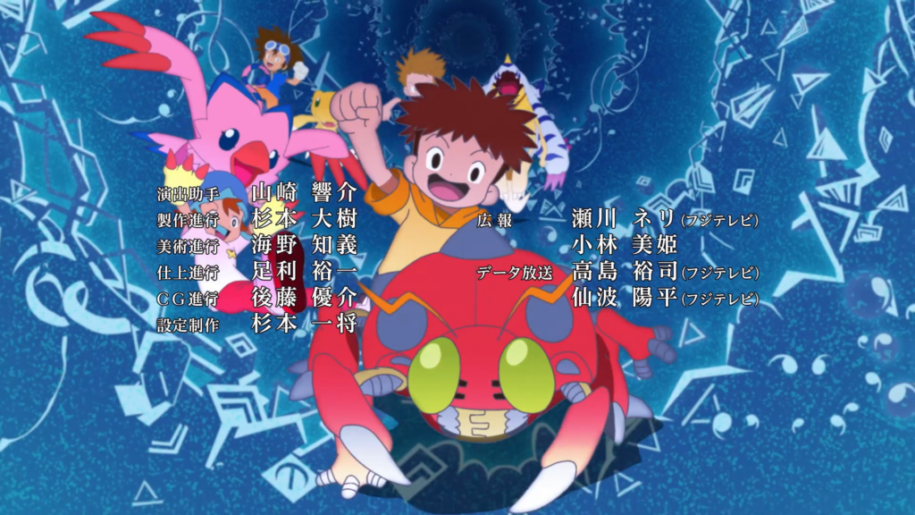 Digimon Adventure Episode 14 Review: Unlimited Bug Works