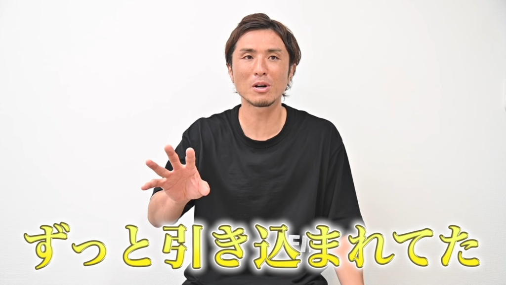 Daisuke Nasu Blue Lock collaboration