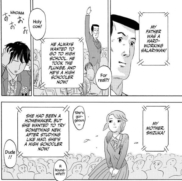 Kokosei Kazoku chapter 1