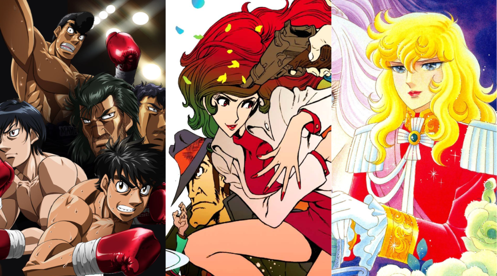 The Rose Of Versailles, Hajime No Ippo, And Fujiko Mine All Rescued