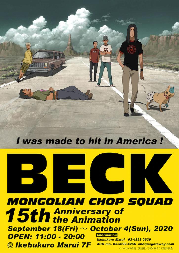 Beck Exhibition