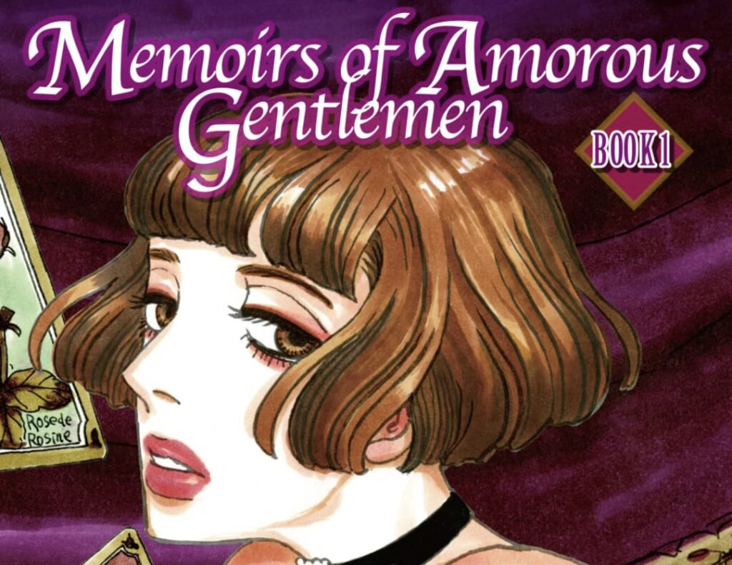 Memoirs of Amorous Gentlemen Manga By Moyoco Anno to Be Adapted Into Broadway Musical