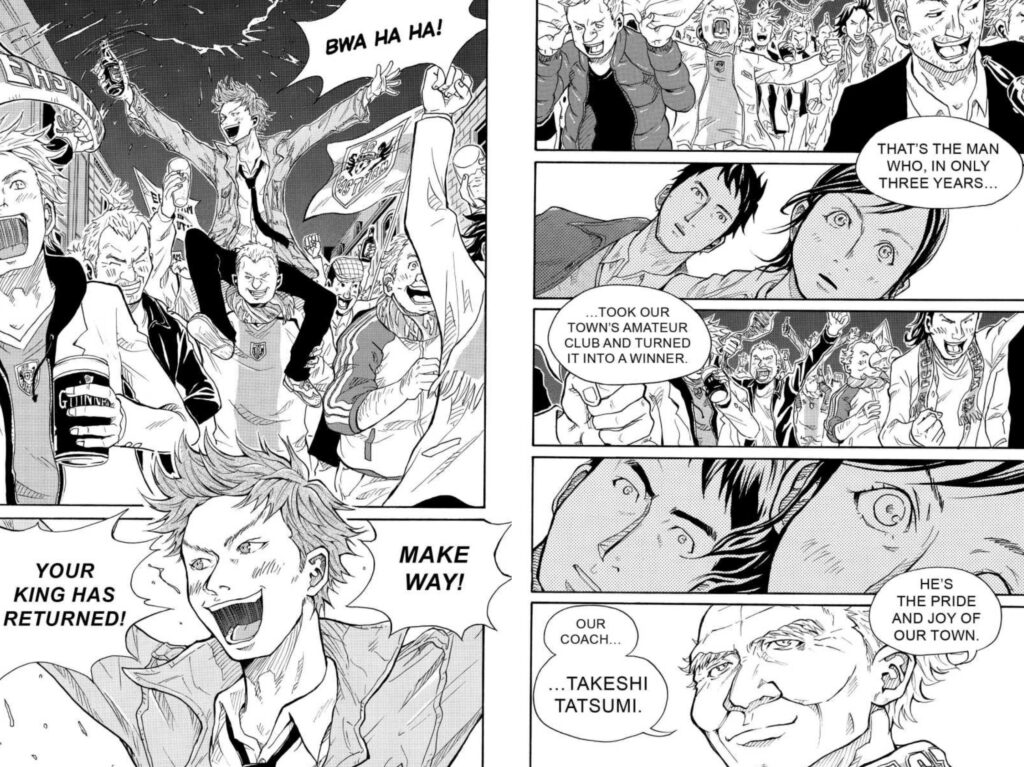 Giant Killing manga page