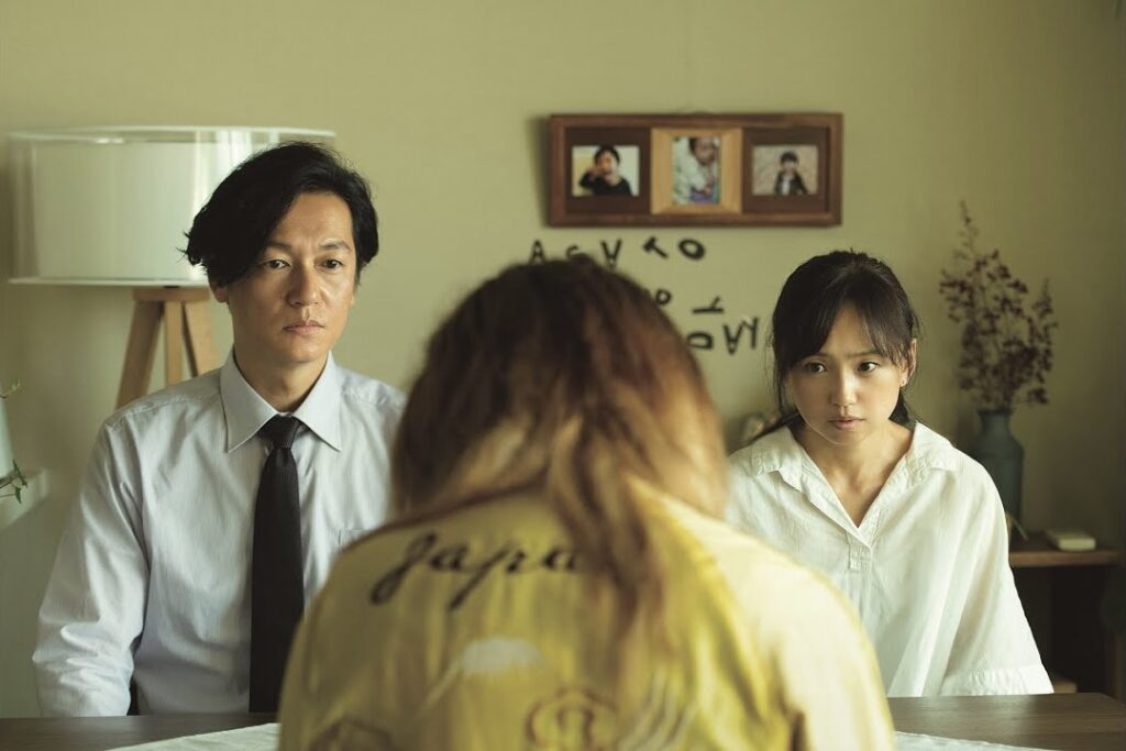 Naomi Kawase's True Mothers Selected as Japan Representative for Oscar for Best International Feature Film