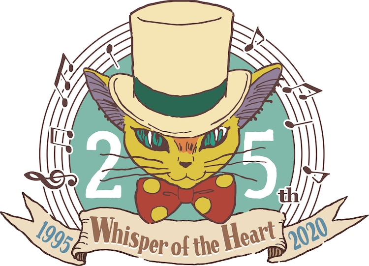 Celebrate Whisper of the Heart's 25th Anniversary With New Merchandise Including a Baron Statue, Replica Clock