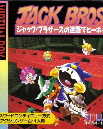 ATLUS Jack Bros