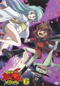 Demon Prince Enma- kun DVD cover