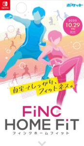 FiNC Home Fit
