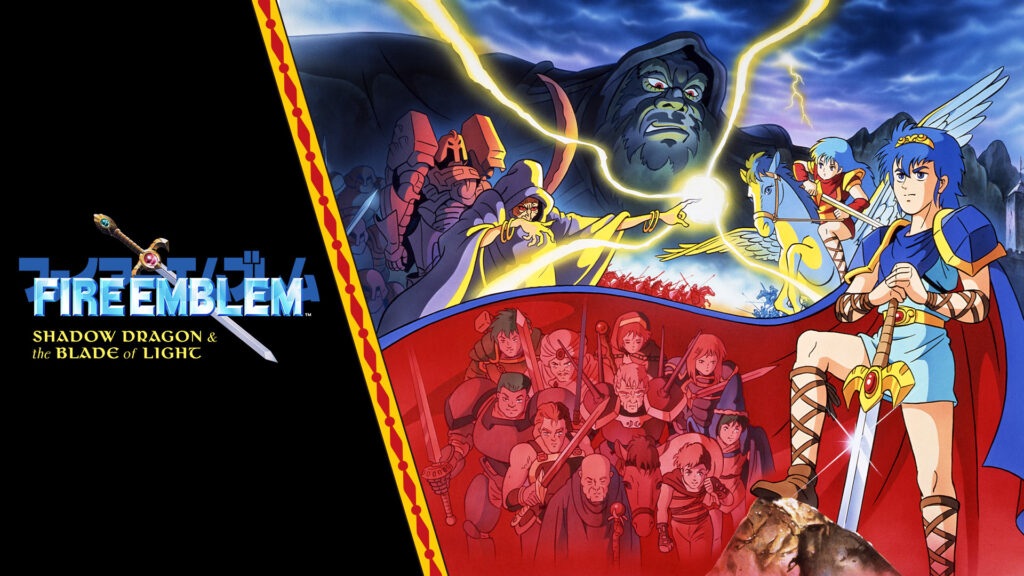 Nintendo Announces Fire Emblem: Shadow Dragon & The Blade of Light 30th Anniversary Edition