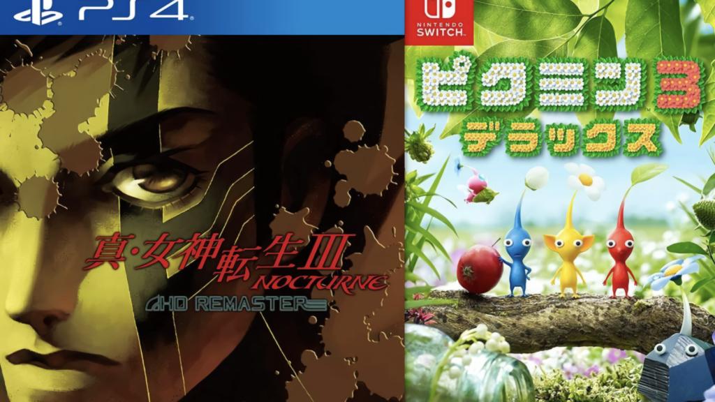 Games Release Top