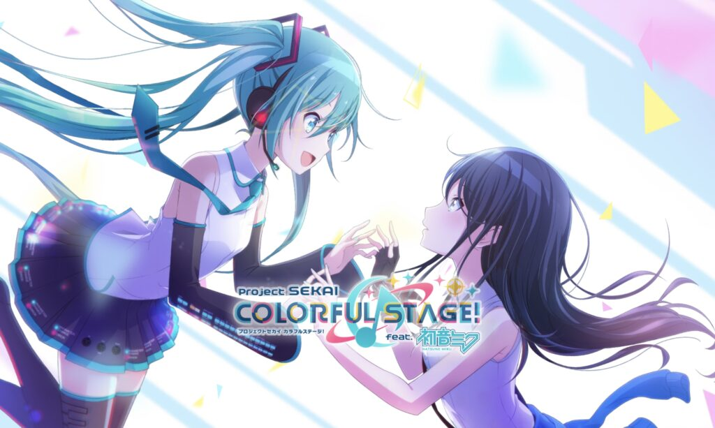 Hatsune Miku Has a New Voice, With A Potential Far Beyond Music