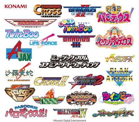 Massive 'Music From Konami Arcade Shooting' Soundtrack Collection Features 22 Games over 22 Years
