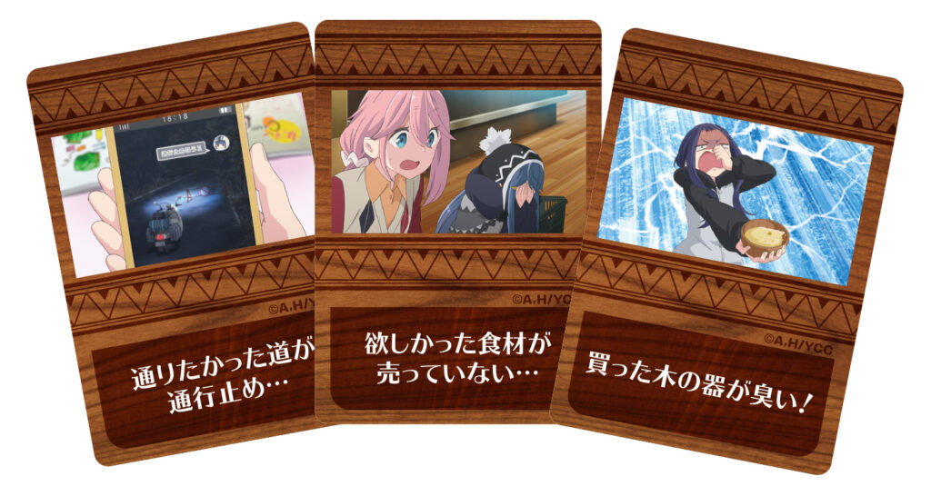 YuruCat & Chocolate Combines Laid-Back Camp with Card Game
