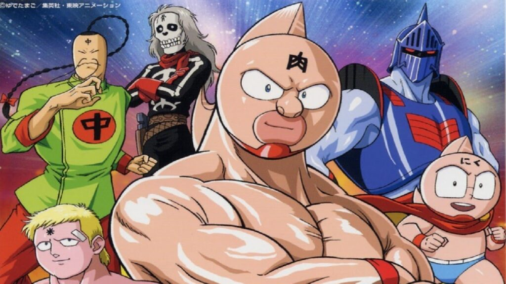 Let's Get Ready To Manga: Kinnikuman