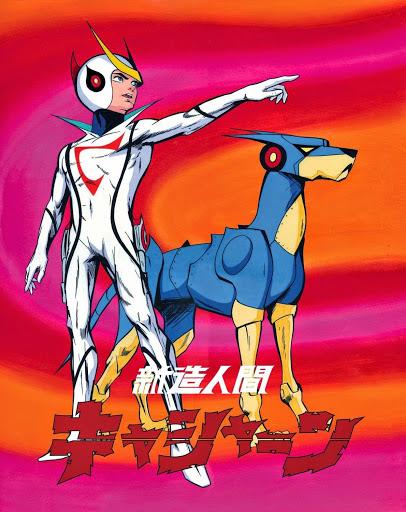 Neo Human Casshern anime illustration