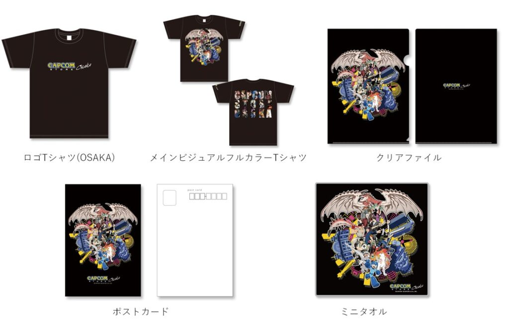 Osaka Exclusive Items