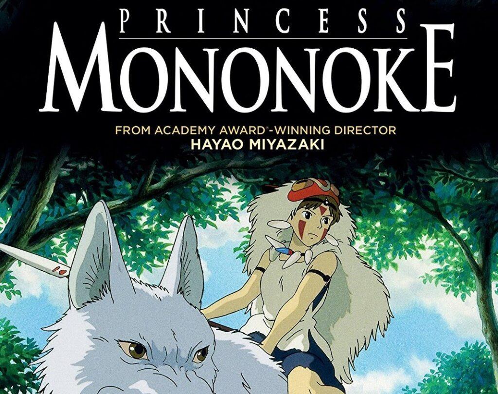 Princess Mononoke anime film poster