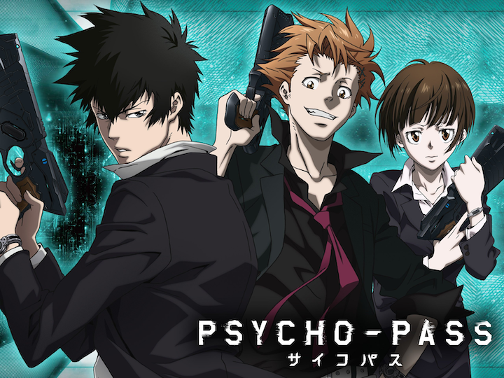 Psycho Pass Anime logo