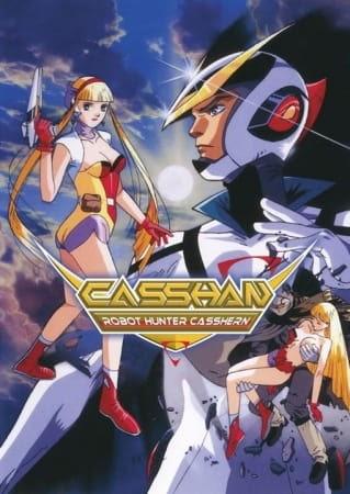 Robot Hunter Casshern anime poster