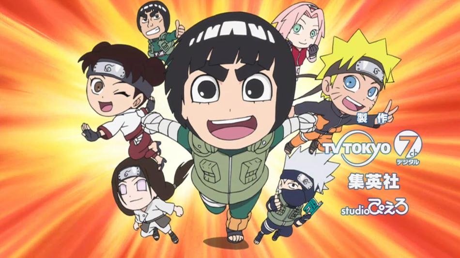 Naruto Spin-Off: Rock Lee & His Ninja Pals Anime Visual