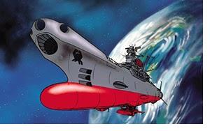 Space Battleship Yamato anime visual