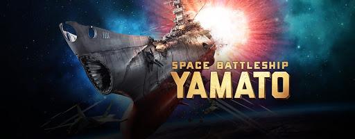 Space Battleship Yamato franchise logo