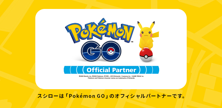Sushiro Official Partner