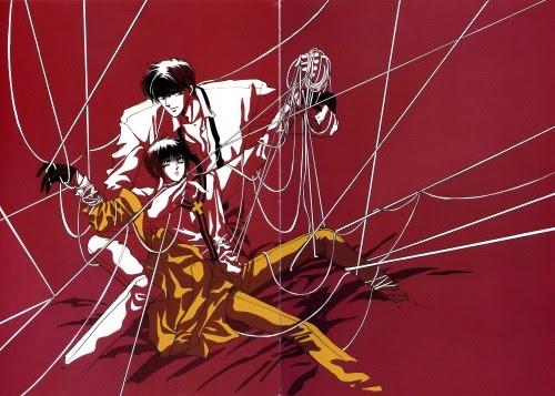 Tokyo Babylon Illustration