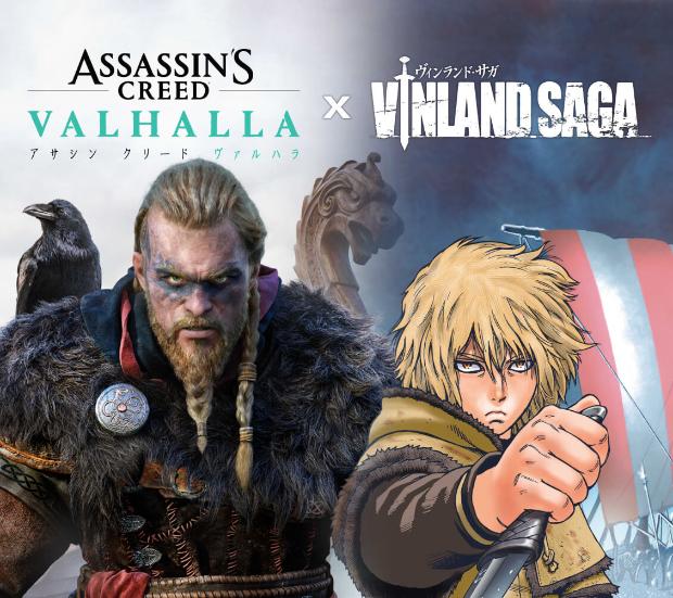 Vinland Saga x Assassin's Creed collaboration